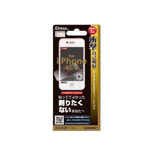 iPhone 4/4S iDress™ 液晶保護フィルム 衝撃自己吸収フィルム1枚入 iPhone4/4S対応